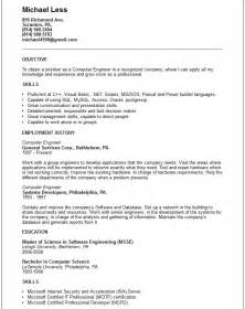 computer engineer internship resume computer engineer resume exle free templates collection