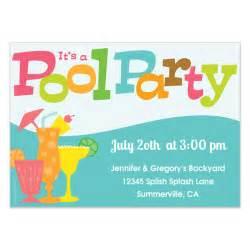 Free Invitation Pool Party Clip Art