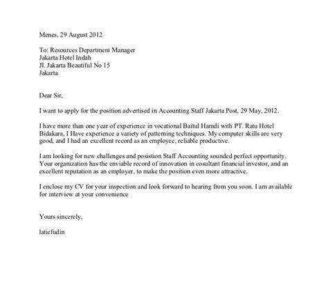 Contoh surat lolos butuh dosen. Contoh Surat Unsolicited Letter - Contoh Surat Unsolicited Letter / Application Letter 4 ...
