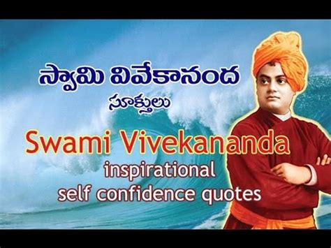 Self Confidence Quotes  Swami Vivekananda  Telugu  Pr. Quotes Success Journey Not Destination. Work Quotes About Success. Humor God Quotes. Encouragement Quotes Goodreads. Harry Potter Quotes About Adventure. Short Quotes On Leadership. Life Quotes By Name. Inspirational Quotes Mountains