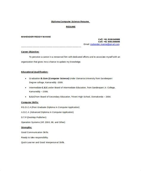 Science Resume Template by Diploma Computer Science Resume Template Resume