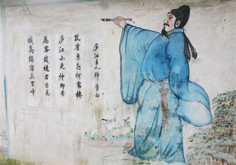 The Best Chinese Poetry Classics By Li Bai