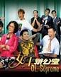 女王辦公室粵語版線上看 - 港劇 - 線上看-免費高清電影線上看