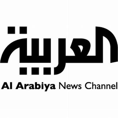 Channel Arabiya Arabic Logos Masjid Desain Kanaler