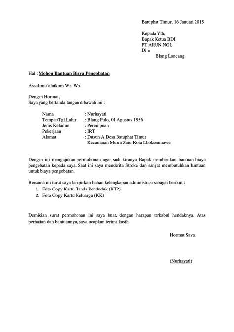 contoh surat permohonan bantuan terlengkap