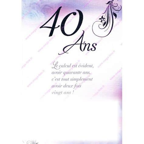 photo 40 ans montage photo anniversaire 40 ans pixiz