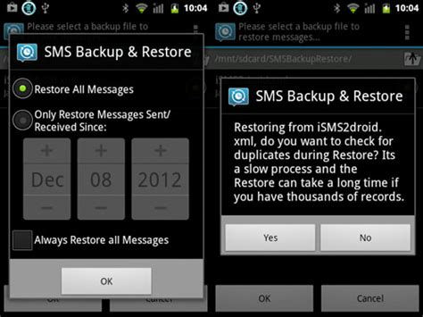 iphone texting app for android how to transfer iphone text messages sms to android phone