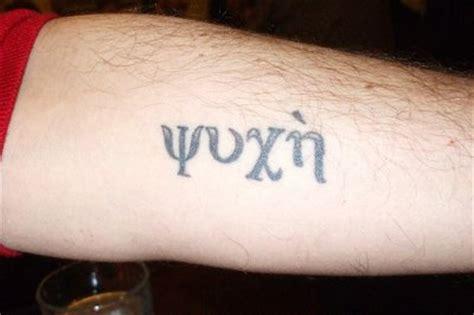 greek tattoos designs ideas  meaning tattoos