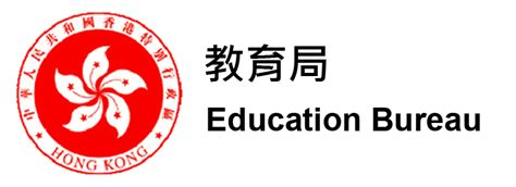 the hong kong budding scientists award