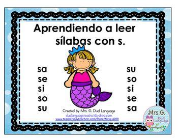 aprendiendo a leer s 237 labas y palabras con la letra s by mrs g dual language