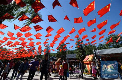 Chinese Festivals Archives