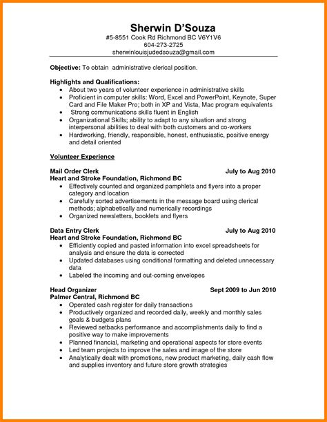 convenience store clerk cover letter restaurants menu