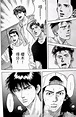 灌籃高手漫畫後續(九)神奈川街頭籃球第三場(下)天才的證明 - 每日頭條