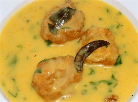 cuisine cr鑪e punjabi kadi pakodi kadi punjabi pakodi vahrehvah