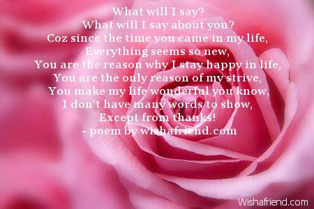 Poems About Friendship True Friend