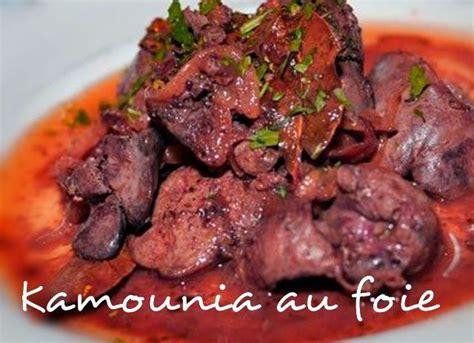 cuisine tunisien mangez tunisien plats cuisine cuisine