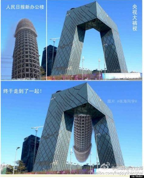 siege en forme de un journal chinois se fait construire un immeuble en forme