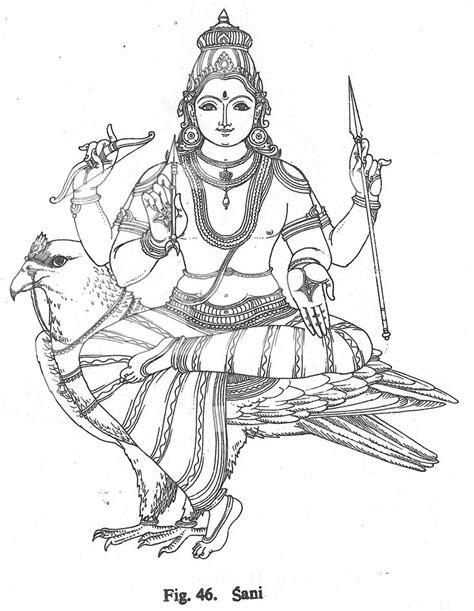 30 best God's tracing images on Pinterest | Indian art