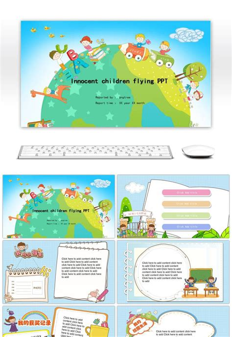 awesome lovely cartoon children education template