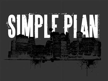 Plan Simple Wallpapers Fanpop Background Rock Lie
