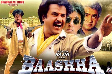 celebrating  cult classic  years  baasha