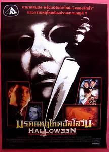HALLOWEEN 6 - Thai B Movie Posters