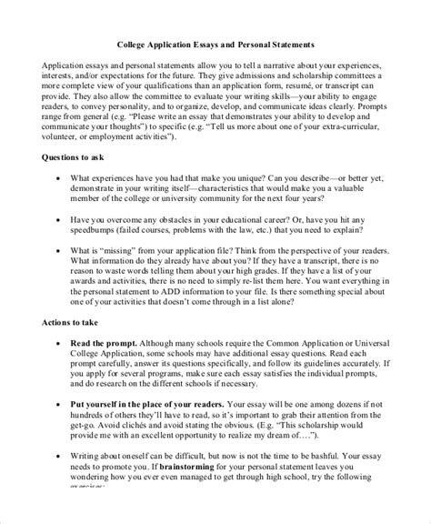Pico iyer's essay the joy of quiet help with essay online intro essay for compare and contrast intro essay for compare and contrast
