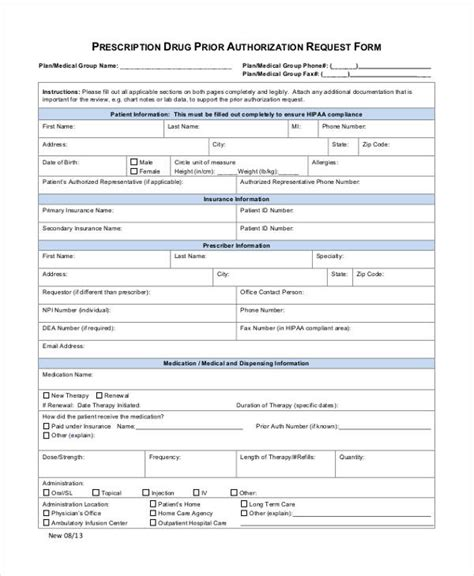 prior authorization form samples  samples