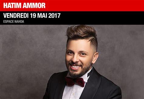 Hatim Ammor La 16 ème édition Du Festival