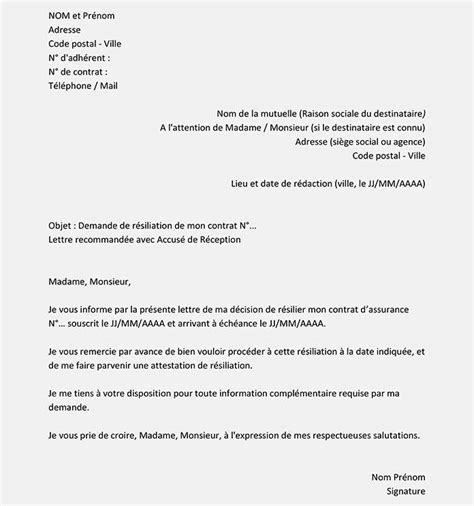 modele lettre resiliation sfr loi chatel mod 232 le r 233 siliation assurance sant 233 exemple r 233 siliation