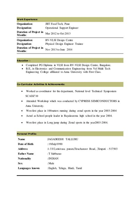 resume vlsi design engineer