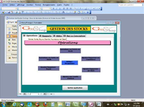 fourniture bureau entreprise memoire conception pour la gestion d 39 un système d