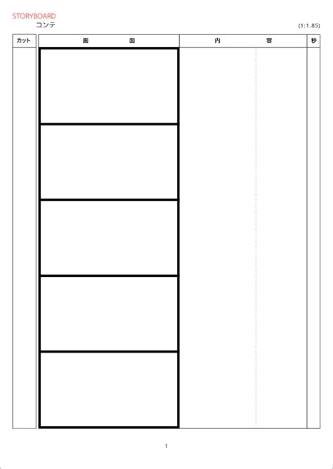 Design Storyboard Template by Indesign Storyboard Templates Storyboards