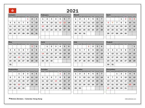 printable  hong kong calendar michel zbinden en