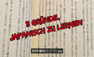 Viel Glück Japanisch : sprache nippon insider japan blog ~ Orissabook.com Haus und Dekorationen