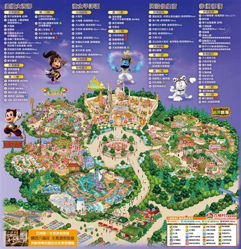 《六福村主題遊樂園官方網站》