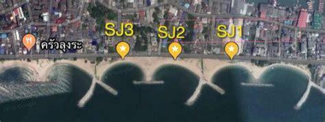 ข่าวประชาสัมพันธ์ - ตรวจเหตุน้ำสีดำ มีกลิ่นเหม็น ชายหาดแสงจันทร์ ระยอง ศูนย์วิจัยทรัพยากรทางทะเล ...