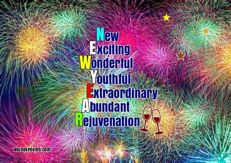 Happy New Years Images 250 Happy New Year Wishes Messages Quotes And Images