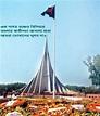 Bangladesh in Italy: 16th December 1971 - Bangladesh ...