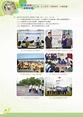 趙詠瑤 | [組圖+影片] 的最新詳盡資料** (必看!!) - www.go2tutor.com