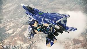 Download Ace Combat: Assault Horizon - Torrent Game for