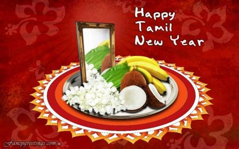 Tamil New Year Greeting Card | Send Free Tamil New Year Ecard Wishes To ...