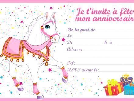Invitation d'anniversaire 10 ans gratuit à imprimer. Carte invitation anniversaire 7 ans fille gratuite - Elevagequalitetouraine