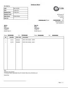 Xin Inventory - network invoice software create quotation