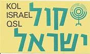 Shortwave Central: Israeli A13 Summer Schedules