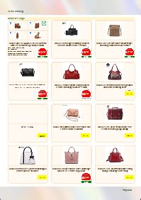 product catalogue design marketing section