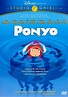 Ponyo (2008) on Collectorz.com Core Movies