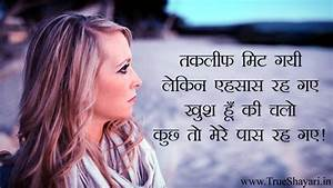 Very Sad Images in Hindi, True Life Status Quotes, HD ...
