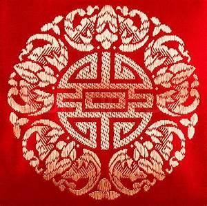 Chinese fabric Pattern | Stock Photo | Colourbox