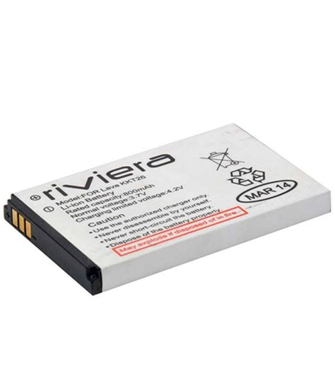 riviera lithium ion mobile battery for lava kkt 26 800